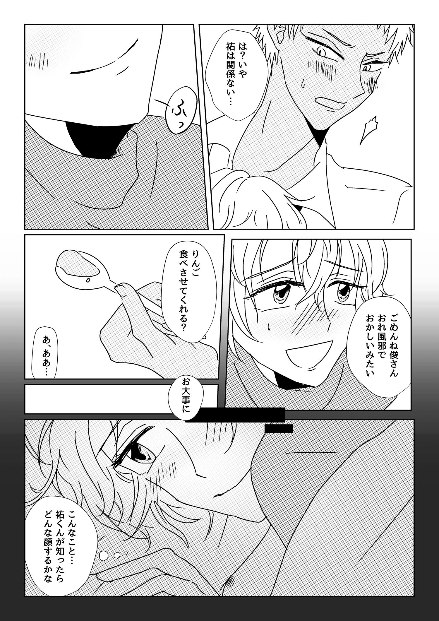 ryoshun_003